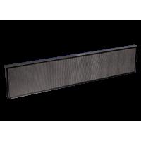 Активный динамик направленного звука PANPHONICS SSHA120X20
