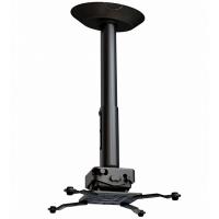 Проекторные крепления Wize PRG18A/ PRG18A-W (потолочное, до 32 кг)